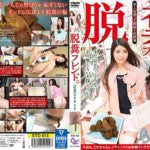 STD-414 Girlfriends are looking for new sensations in sex that they have not experienced yet. (HD 720p)