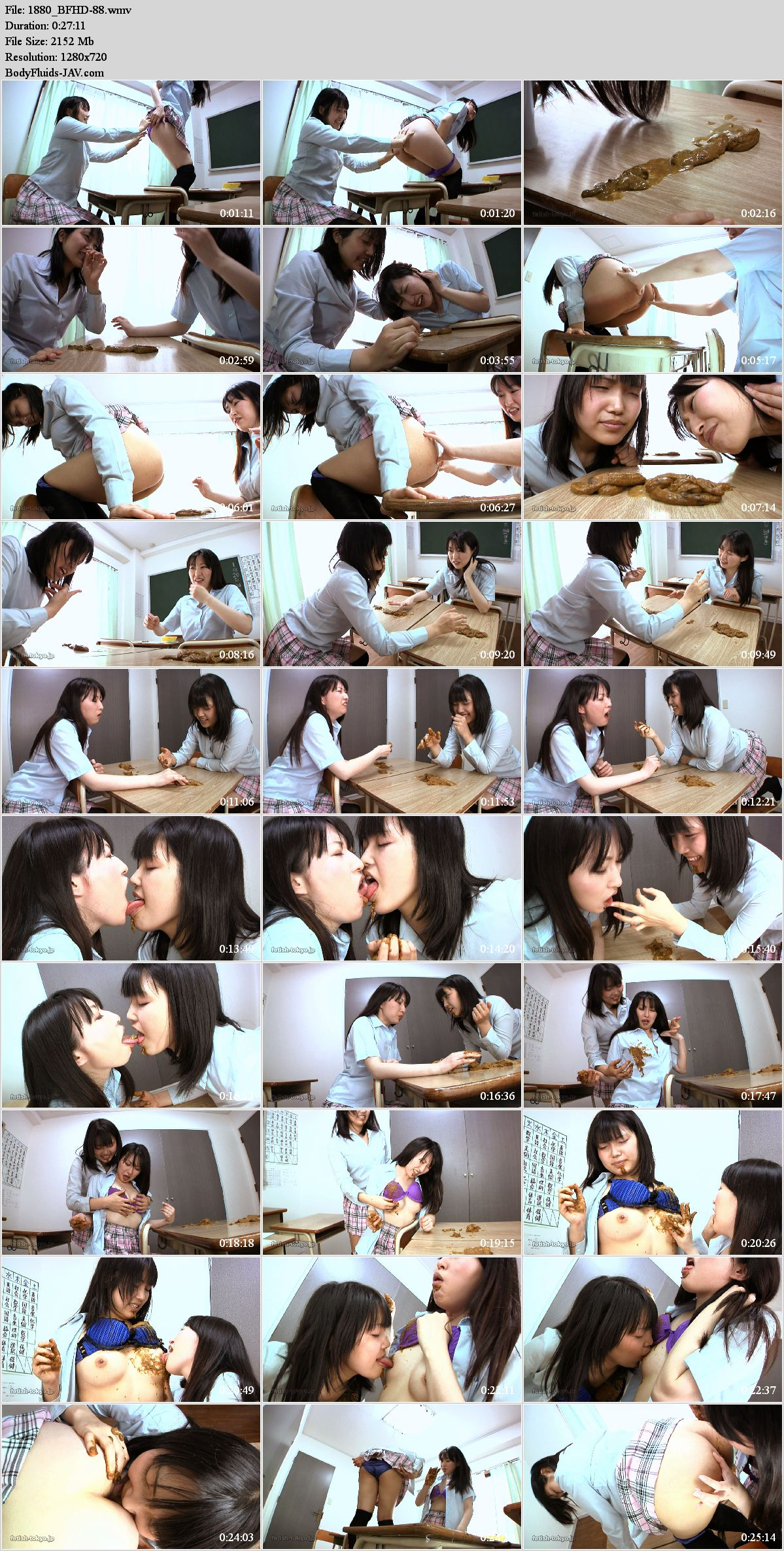 BFHD-88 Schoolgirls lesbians scat play during the lesson. (HD 720p)