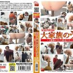 FF-176 Week filming about defecation of girls in a large family. (HD 1080p)