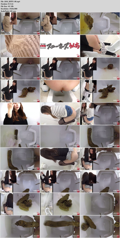 BFFF-148 Spycam in public toilets filmed pooping girls. (HD 1080p)