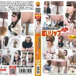 EE-168 Red Rouge on face girls from defecation. (HD 1080p)