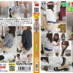 FF-173 Spy4Cams in toilet pooping girls. (HD 1080p)