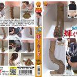 EE-051 Voyeur Pooping Japanese Toilet 盗覗 4 カメトイレ 輝くウンコ 投稿 HD
